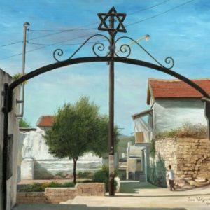 מגן דוד בצפת 50-60 Star of David in Safed