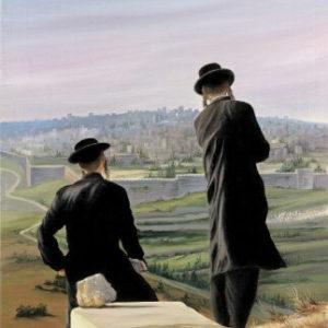 נערים בצפיה על ירושלים 40-60 Youngmen gazing over Jerusalem