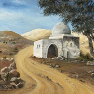 קבר רחל 45-60 Rachel's Tomb