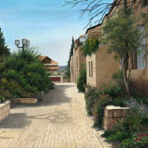 שלווה בימין משה 50-70 Tranquility in Yemin Moshe